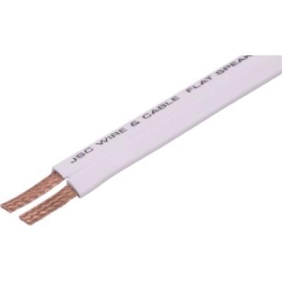 16AWG Flat Speaker Wire